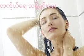 woman hygiene