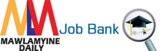job-bank-3