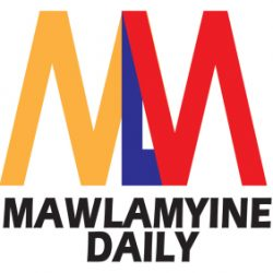 Mawlamyine Daily