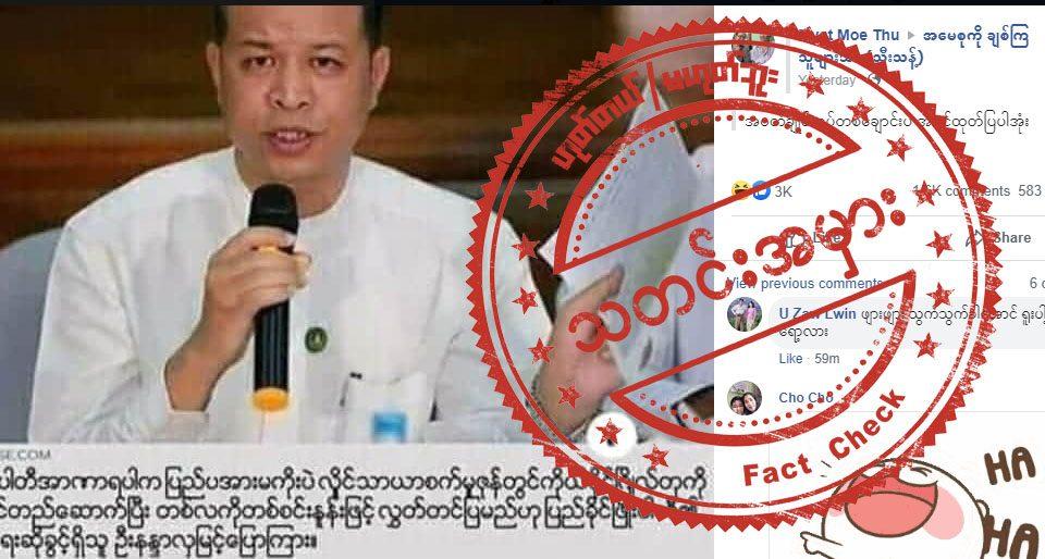 screenshot-www.facebook.com-2020.07-960x514
